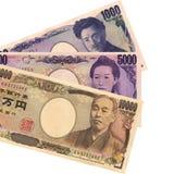 Cédulas do iene japonês foto de stock royalty free
