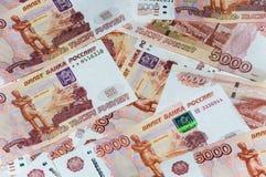 Cédulas do rublo Fotos de Stock