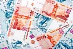 Cédulas do rublo de russo Foto de Stock
