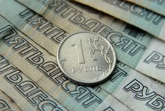 Cédulas do russo de 50 rublos Imagens de Stock