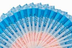 Cédulas do russo 2000 rublos imagem de stock royalty free