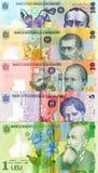 Cédulas romenas Foto de Stock