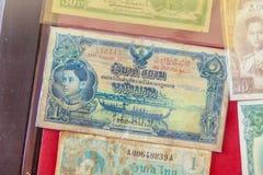 Cédulas tailandesas velhas de um baht com imagem do rei Ananda Mahidol desde Imagem de Stock Royalty Free