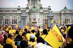 Célébration anniversaire du roi thaïlandais du 85th Images libres de droits