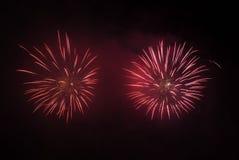 Célébration avec des feux d'artifice illustration stock
