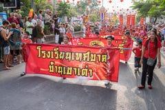 Célébration chinoise de nouvelle année en Thaïlande Photographie stock libre de droits