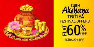 Célébration d'Akshaya Tritiya illustration stock
