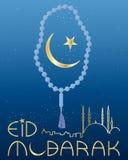 Célébration d'Eid Photographie stock libre de droits