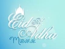 Célébration d'Eid al-Adha avec le texte et la mosquée élégants Photographie stock libre de droits