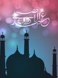 Célébration d'Eid al-Adha avec le texte et la mosquée élégants Photos stock