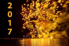 Célébration 2017 de feu d'artifice Images stock