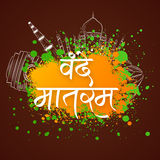 Célébration de jour de République avec le texte de hindi Photographie stock libre de droits