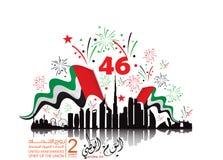 Célébration de jour national des Emirats Arabes Unis illustration libre de droits