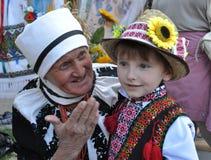 Célébration de la broderie et du borscht_14 Image libre de droits