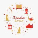 Célébration de Ramadan Kareem avec les éléments islamiques illustration de vecteur