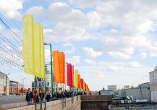Célébration de ressort et de jour de travail en Russie Image libre de droits