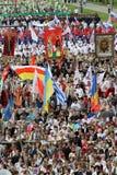 Célébration des vacances de la rue Cyrille et Methodius Photo libre de droits