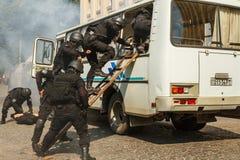 Célébration du troisième anniversaire de la police nationale d'U Images libres de droits
