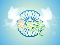 Célébration indienne de jour de République avec des pigeons Photos stock