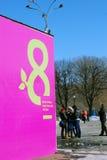 Célébration internationale de jour du ` s de femmes à Moscou Photo libre de droits