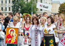 Célébration ukrainienne du Jour de la Déclaration d'Indépendance Image stock