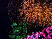 célébrations Images libres de droits