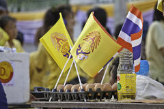 Célébrez le père jour @ le _Thailand du 5 décembre 2012 Photo stock