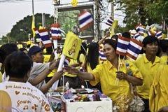 Célébrez le père jour @ le _Thailand du 5 décembre 2012 Images libres de droits