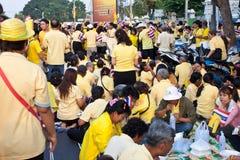 Célébrez le père jour @ le _Thailand du 5 décembre 2012 Image libre de droits