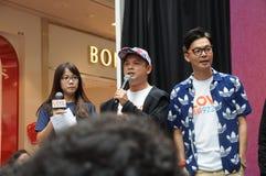Célébrités de Singapour Mediacorp Photographie stock libre de droits