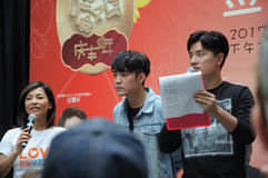 Célébrités de Singapour Mediacorp Photos stock