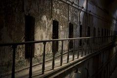 Célula del este de la cárcel del estado Imagen de archivo libre de regalías