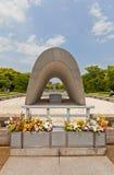 Cénotaphe de paix Memorial Park à Hiroshima, Japon Images libres de droits