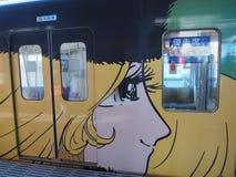 Cérémonie d'adieu pour la conception spéciale Trainin Tokyo, Japon photo stock