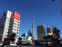 Céu do Tóquio e a empresa de Asahi Beer Imagens de Stock Royalty Free