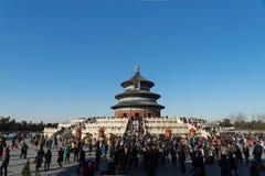Céu do templo do Pequim Imagens de Stock