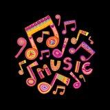 Círculo da música ilustração royalty free