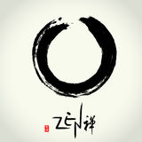 Círculo de la pincelada del zen del vector Imagen de archivo libre de regalías