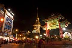 Círculo de Odean en la celebración china del Año Nuevo Fotografía de archivo