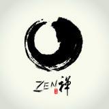 Círculo do brushstroke do zen do vetor Imagens de Stock