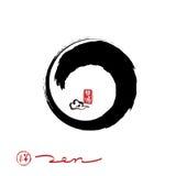 Círculo do brushstroke do zen do vetor ilustração stock