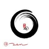 Círculo do brushstroke do zen do vetor ilustração do vetor