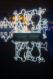 Círculo do festival da luz Chistye Prudy (lagoas limpas) Foto de Stock Royalty Free
