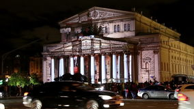 Círculo internacional del festival de la luz el 13 de octubre de 2014 en Moscú, Rusia