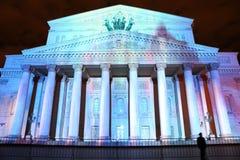 Círculo internacional del festival de la luz el 13 de octubre de 2014 en Moscú, Rusia Fotos de archivo