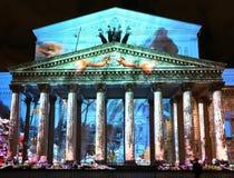 Círculo internacional del festival de la luz el 13 de octubre de 2014 en Moscú, Rusia Imagen de archivo