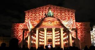 Círculo internacional del festival de la luz el 13 de octubre de 2014 en Moscú, Rusia Foto de archivo libre de regalías