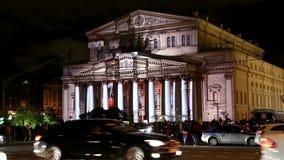 Círculo internacional do festival da luz o 13 de outubro de 2014 em Moscou, Rússia video estoque