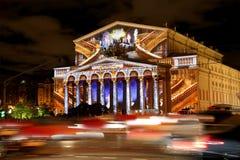 Círculo internacional do festival da luz o 13 de outubro de 2014 em Moscou, Rússia Imagem de Stock