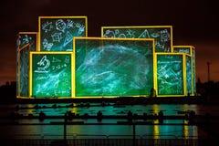 Círculo internacional do festival de Moscou da luz mostra do mapeamento 3d na bacia do enfileiramento de Moscou Fotos de Stock